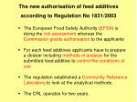 the new authorisation of feed additives according to regulation no 1831 2003