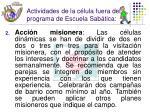 actividades de la c lula fuera del programa de escuela sab tica23