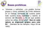 bases prof ticas8