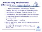 i documenting intra individual differences autism spectrum disorders