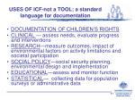 uses of icf not a tool a standard language for documentation