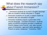 what does the research say about french immersion