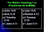 the bible s teaching la ense anza de la biblia