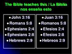 the bible teaches this la biblia nos ense a esto