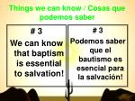 things we can know cosas que podemos saber12
