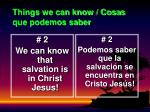 things we can know cosas que podemos saber8