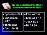 we can understand the bible podemos entender la biblia