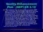 quality enhancement plan qep cr 2 12