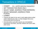 transactions in oracle