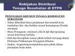 kebijakan distribusi tenaga kesehatan di dtpk12