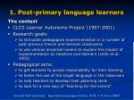 1 post primary language learners