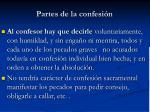 partes de la confesi n