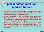 p53 in human radiation induced tumors