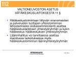 valtioneuvoston asetus h t keskuslaitoksesta 11