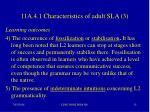 11a 4 1 characteristics of adult sla 3