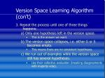 version space learning algorithm con t58