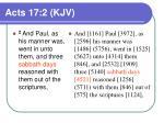 acts 17 2 kjv