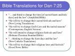 bible translations for dan 7 25