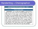 handwriting cheirographon67