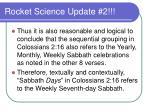 rocket science update 2