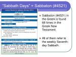 sabbath days sabbaton 452124