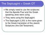 the septuagint greek ot