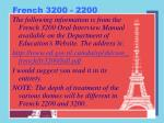 french 3200 2200