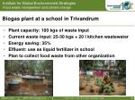 biogas plant at a school in trivandrum