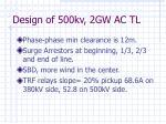 design of 500kv 2gw ac tl15