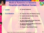 medical rotations in swami s hospitals and medical camps