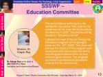 ssswf education committee