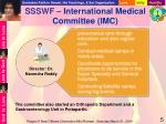 ssswf international medical committee imc
