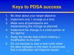 keys to pdsa success
