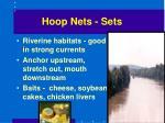 hoop nets sets
