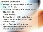 moves on rome