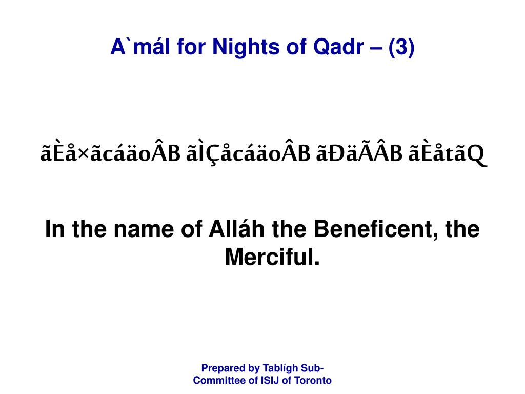 a m l for nights of qadr 3 l.