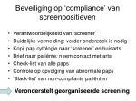 beveiliging op compliance van screenpositieven