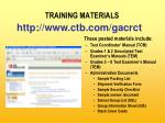 training materials4