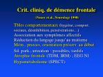 crit cliniq de d mence frontale neary et al neurology 199825