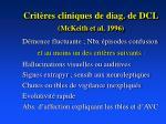 crit res cliniques de diag de dcl mckeith et al 1996