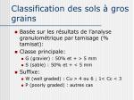 classification des sols gros grains