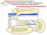 computing transformations in spss specifying the transform variable name and function