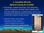 2 leaseable minerals mineral leasing act of 1920