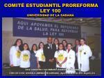 comit estudiantil proreforma ley 100 universidad de la sabana