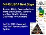 dhhs usda next steps