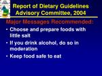 report of dietary guidelines advisory committee 200411