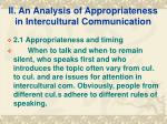 ii an analysis of appropriateness in intercultural communication