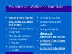 facteurs de r silience familiale13