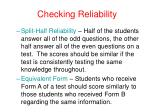 checking reliability