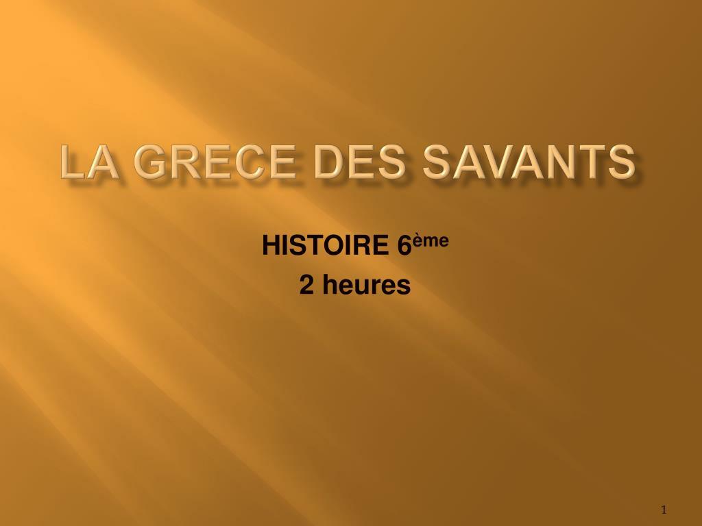 la grece des savants l.